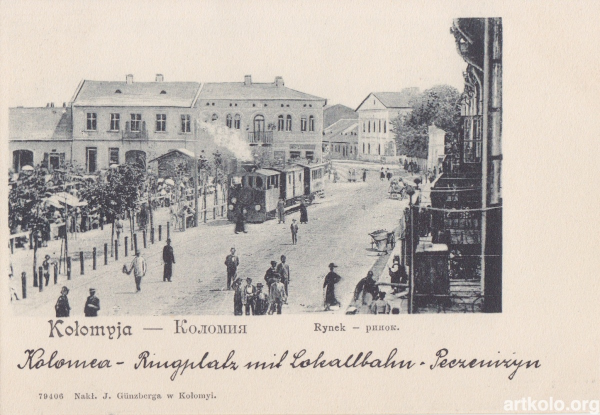 Локалька (вузькоколійна залізниця), Коломия