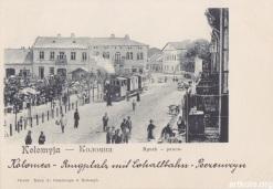 Потяг вузькоколійної залізниці (Гюнзберг) Коломия Kolomea Kołomyja