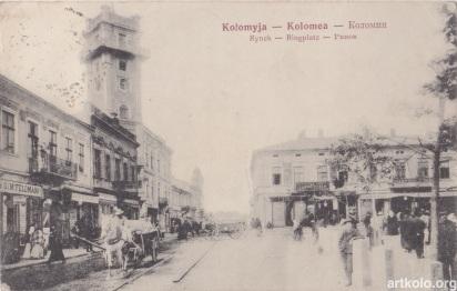 Колія на площі Ринок (Цімблер) Коломия Kolomea Kołomyja Kolomyya
