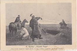 """""""Чорна Рада"""" Куліша (Оренштайн) Ілюстрації"""