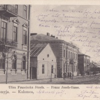 Вул. Франца-Йосипа, Коломия