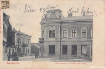 Кав'ярня (до 1904 - Шпербер)