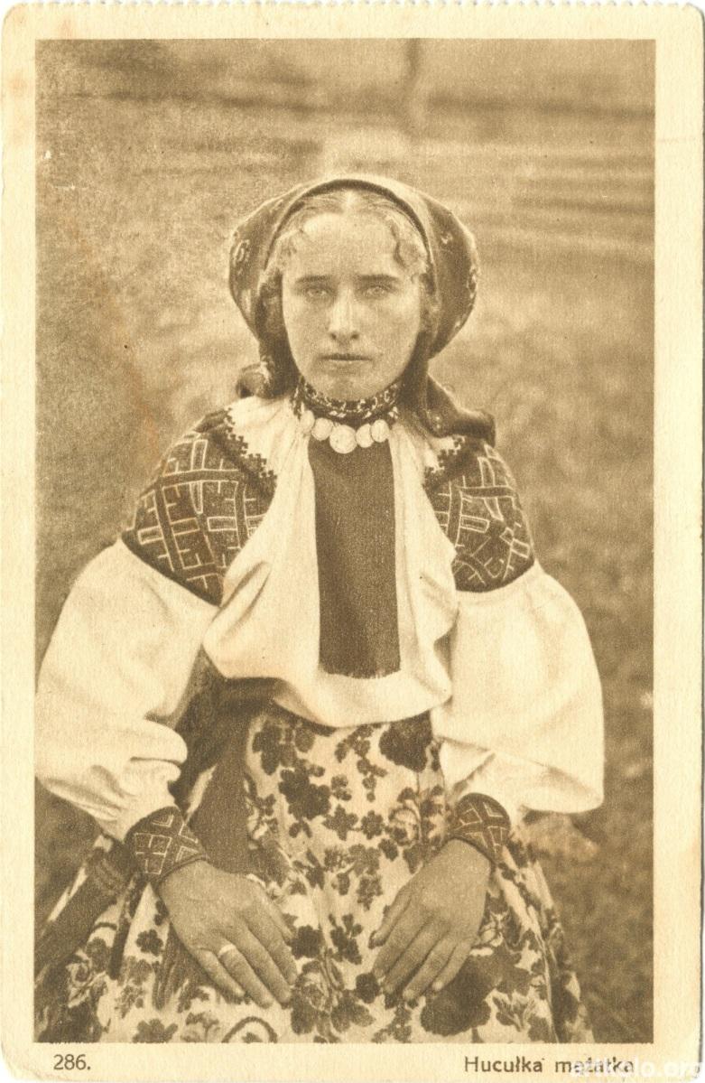 Гуцульська мужатка (вид. 1930 - Геллер, Надвірна) --- Hutsul