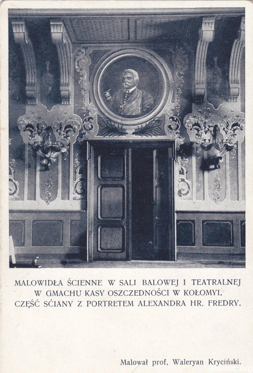 Валеріан Крицінський: картини та розписи