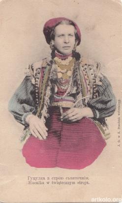 Гуцулка в строю святочнім (до 1904 - Оренштайн) --- Hutsul