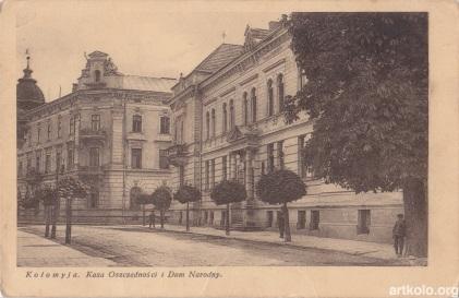 Народний дім та щаднича каса (1920-39рр, Wspolczesna Sztuka, Перемишль)