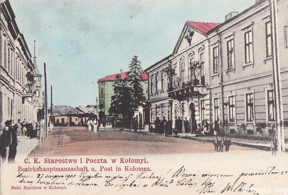 Староство і пошта (Цимблер) Kolomea, Kolomyja, Коломия