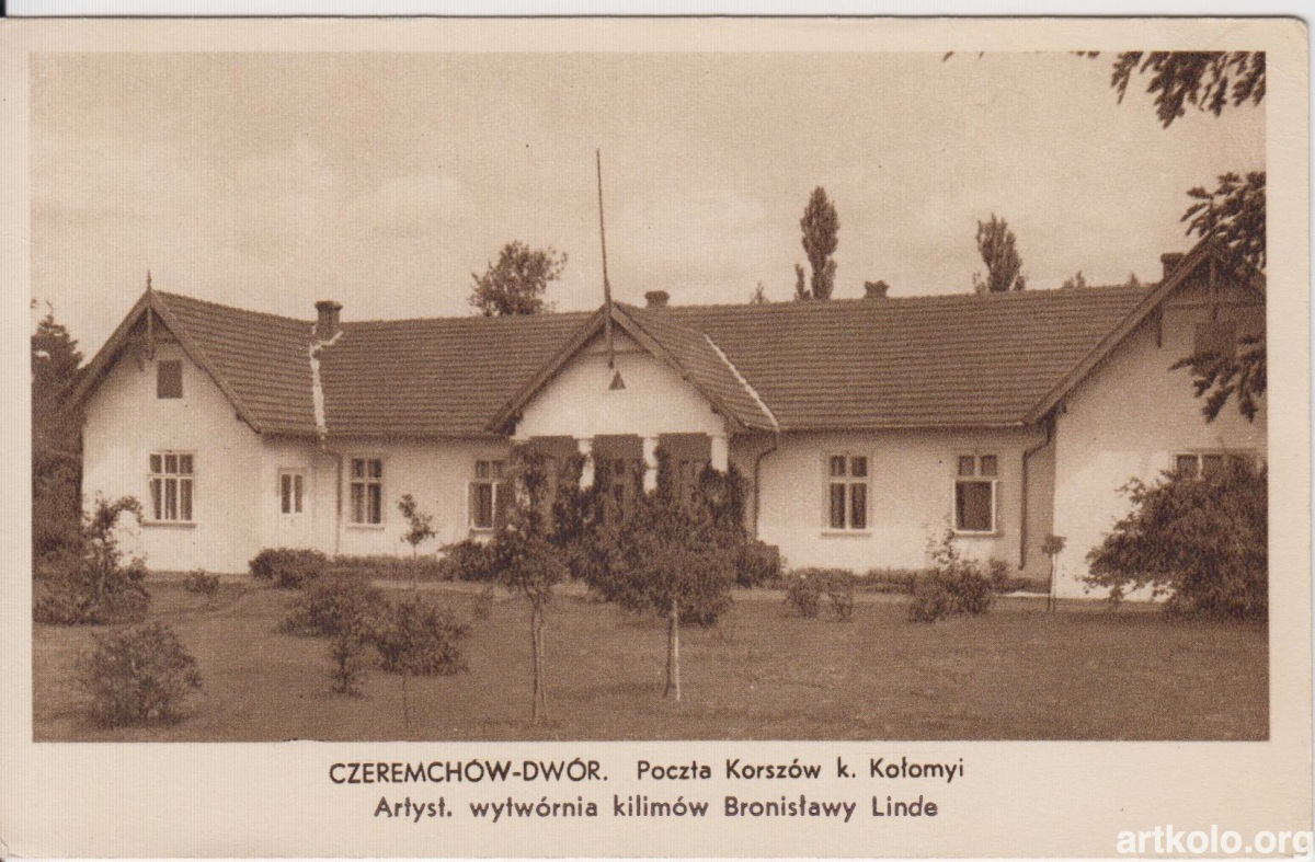 Коршів