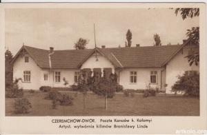 Коршів, пошта (Rotograwura v Poznaniu)